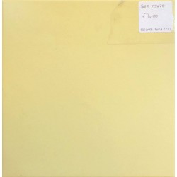 Mattonella Sole 20x20 cm