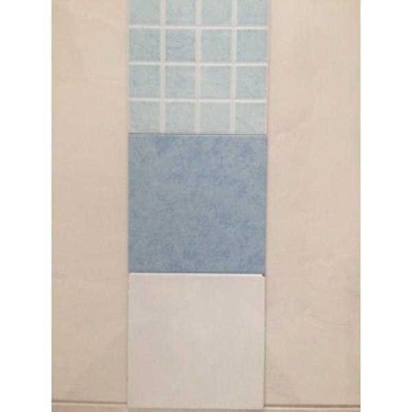 Mattonella blu 20x20 cm for Mattonelle gres porcellanato lucido